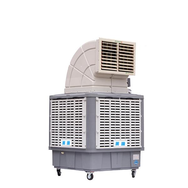 YR-18移动环保空调